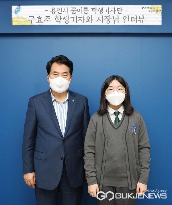 백군기 용인시장이 6일 꿈이룸 학생기자단의 구효주 기자와 인터뷰를 마치고 기념촬영을 하고 있다.(사진=용인시)