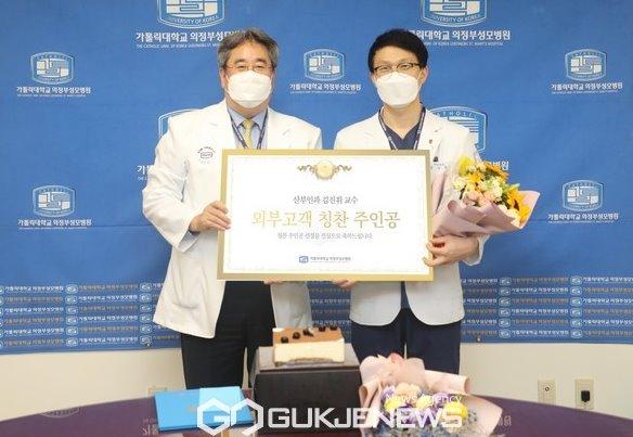 의정부성모병원, 2021년도 상반기 칭찬주인공...산부인과 김진휘 교수 수상.(사진제공.의정부성모병원)