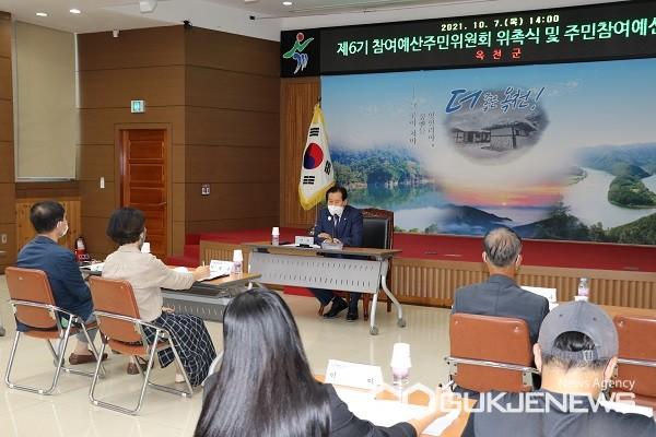 주민참여에산학교에서 김재종 군수가 인사말을 하고 있다.(제공=옥천군청)