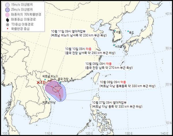2021 17호 태풍 라이언록 경로 (기상청 제공)