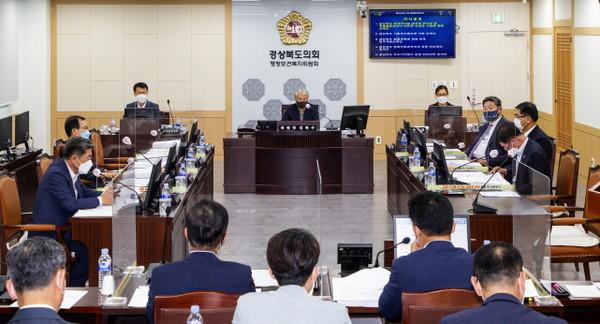 경북도의회 행정보건복지위원회.(사진=경북도의회)