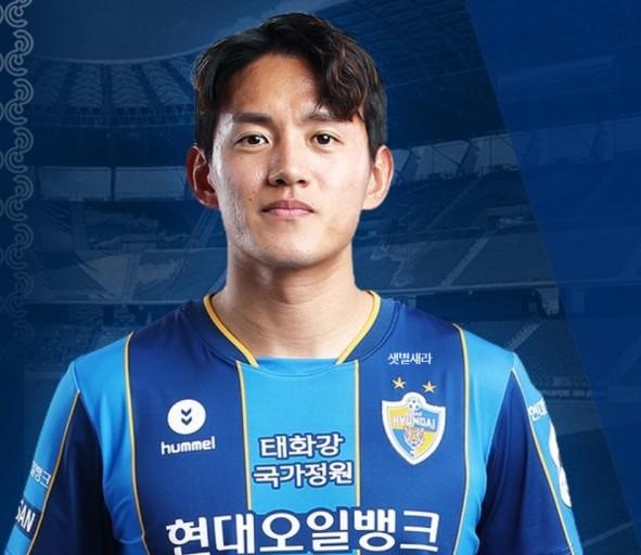 홍철 (사진-울산현대축구단 홈페이지)