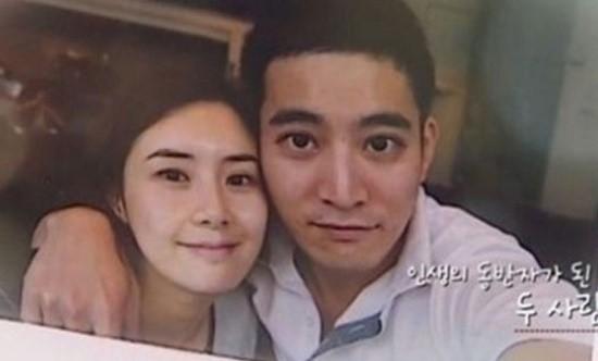 배우 최정윤, 이랜드 장남 이글파이브 윤태준과 이혼 절차(사진=tvN)