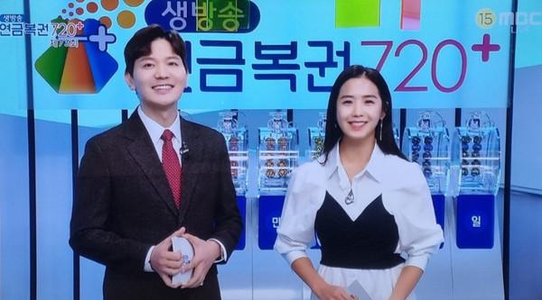 연금복권720 당첨확인 (MBC방송캡쳐)