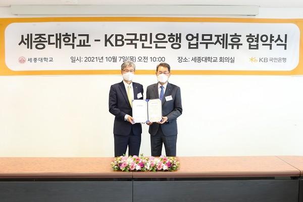 (사진제공=KB국민은행) KB국민은행, 세종대학교와 '주거래은행 업무제휴 협약'