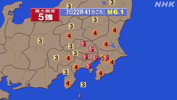 일본 지진 (사진-NHK 제공(
