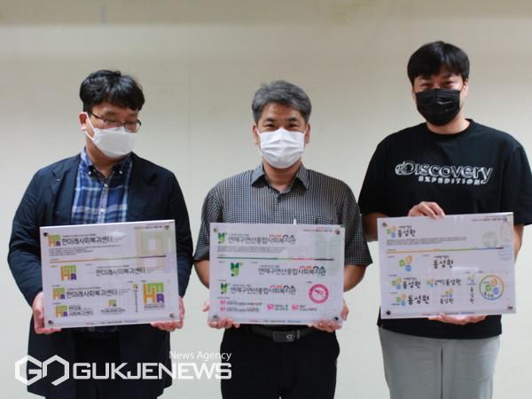 부산지역 사회복지기관 CI 전달식 모습/제공=동서대학교 LINK+사업단