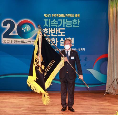 <사진설명=제20기민주평통남양주시협의회이병노회장>