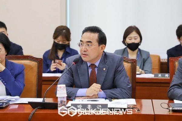 박홍근 의원(서울 중랑구을, 기획재정위원회)