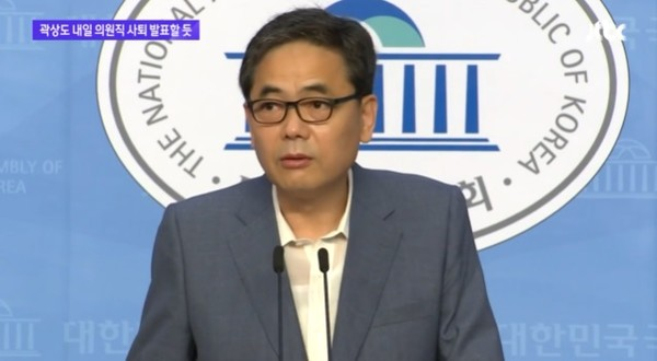 곽상도 의원(사진=방송화면)
