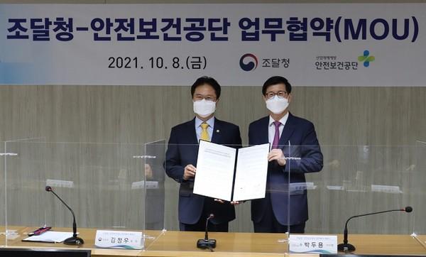 (사진제공=안전보건공단) 조달청 김정우 청장(왼쪽)과 안전보건공단 박두용 이사장(오른쪽)이 건설현장 안전관리 강화를 위한 업무협약을 체결하고 있다.