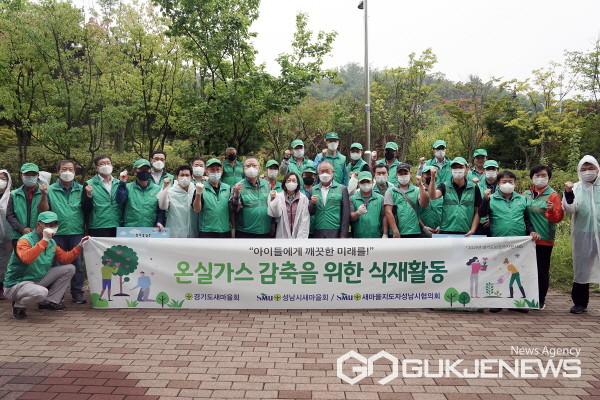 주민자치과)은수미 성남시장이 온실가스 감축을 위한 나무 식재 행사에 참여했다(사진=성남시)