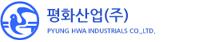 평화산업(출처=평화산업 로고)