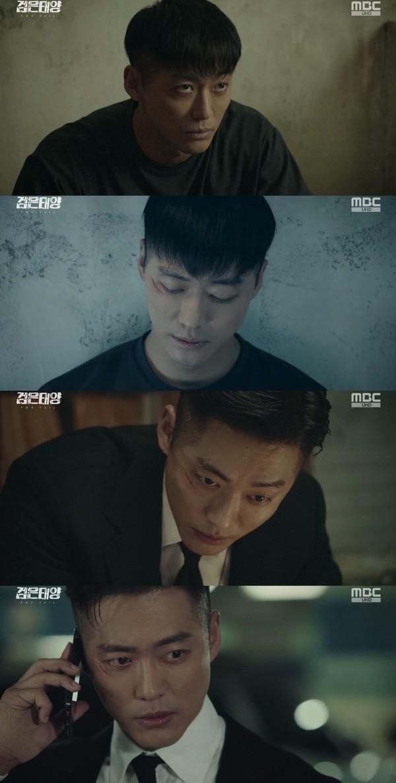 사진출처: '검은 태양' 캡쳐