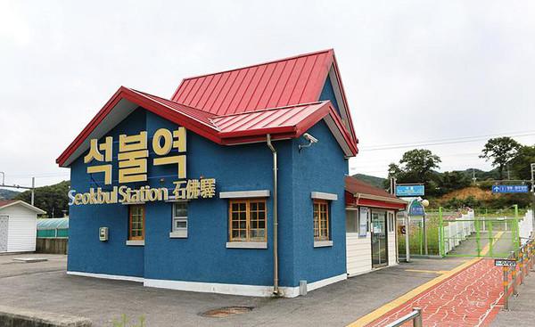 양평 석불역 (출처=한국관광공사)