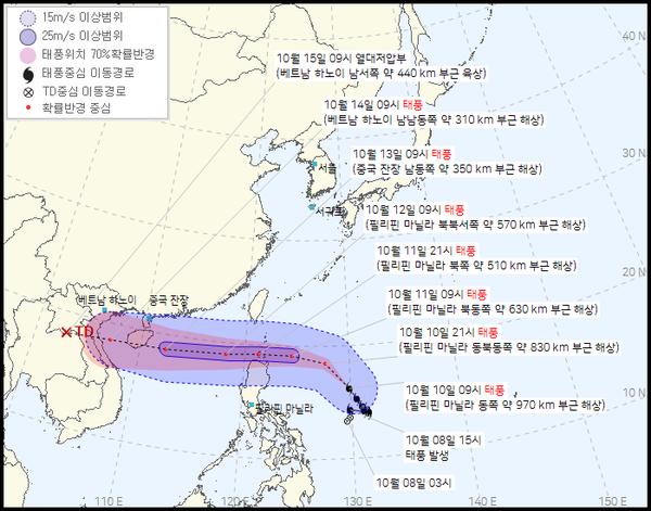 2021 18호 태풍 곤파스 경로 (기상청 제공)