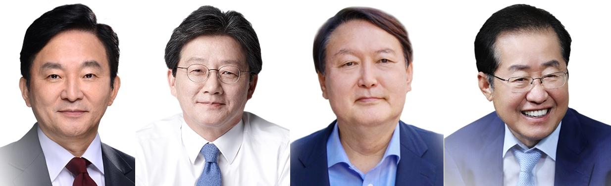 국민의힘 대선 본경선에 진출한 원희룡, 유승민, 윤석열, 홍준표 대선 예비후보.