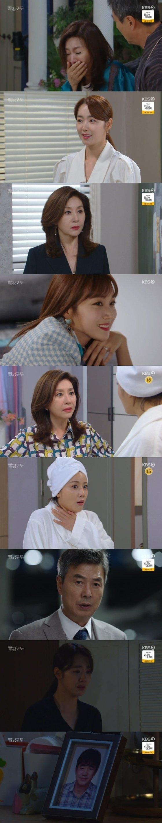 드라마 '빨강 구두' 소이현, 선우재덕 복수 실패(사진=KBS2)