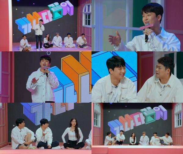 '가나다같이' 전현무·홍진경·양세찬·이찬원·미연 출연 기대감(사진=MBC)