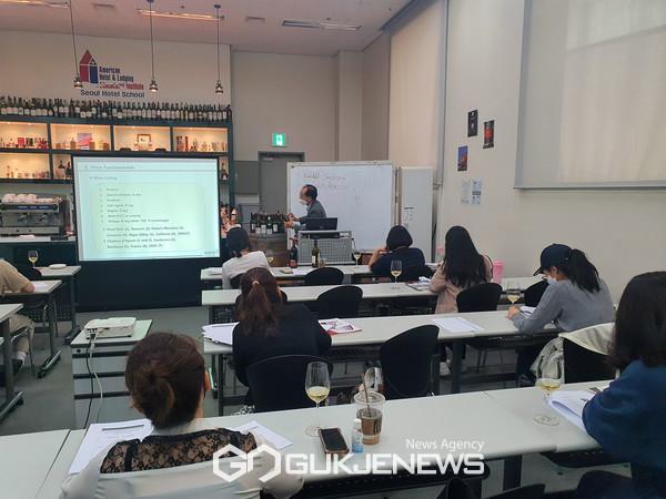 지난 2일에 개강한 식품안전관리자 1차 교육 수업 모습