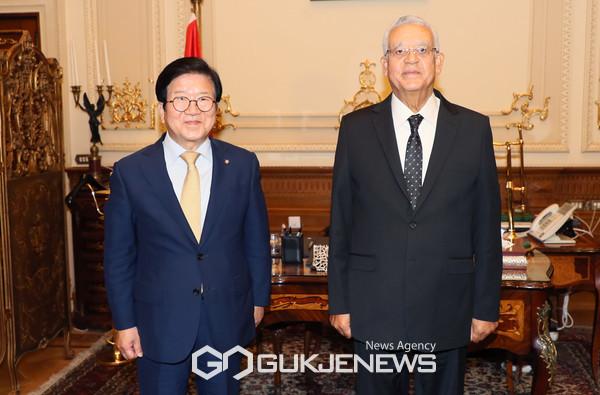 박병석 국회의장, 이집트 하원의장 회담