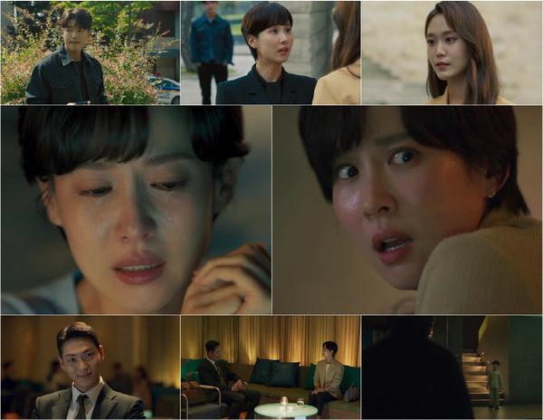 [속보]드라마 하이클래스 결방, 한국 이란전 축구 중계 여파(사진=tvN)