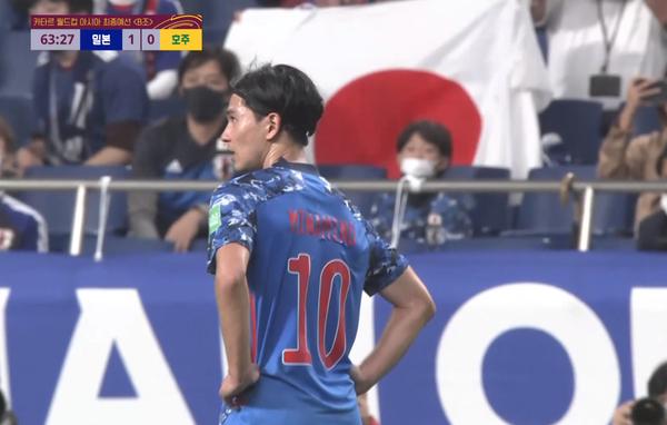 [속보]일본 호주 축구 중계, 호주 후반 만회골 1-1 동점(사진=tvN SHOW)