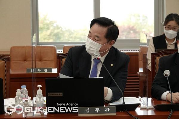 김두관 의원 국정감사 질의 모습