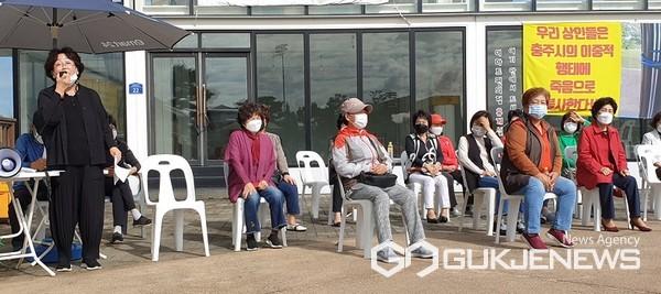 라이트월드상인회기자회견모습(사진=국제뉴스김상민기사)