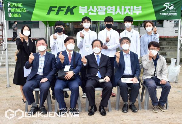 '전국영농학생전진대회'에 참가한 동래원예고 학생과 교사 격려 모습/제공=부산교육청