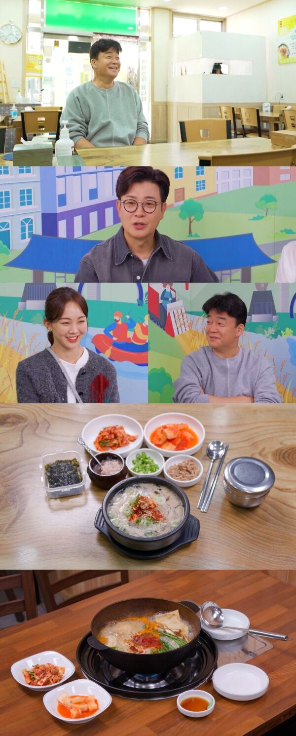 '백종원의 골목식당' 강원도 신철원 골목 솔루션 시작(사진=SBS)