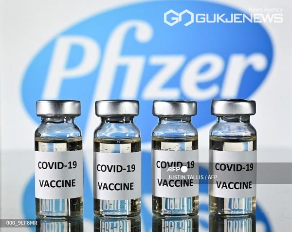 화이자 코로나19 백신.(사진제공=AFP통신)