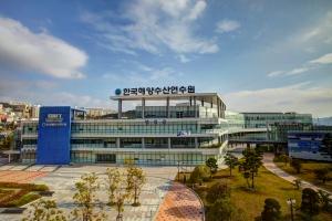 한국해양수산연수원 전경