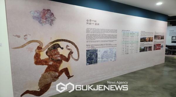 고대~근대까지 '역사와 문화'의 중심에 선 순흥지역 조명
