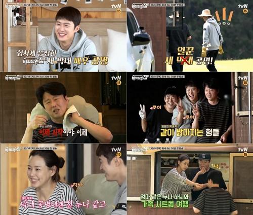 '바퀴 달린 집3' (사진=tvN 제공)