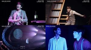 마마돈크라이 10년 역사, 하이라이트 영상 공개!