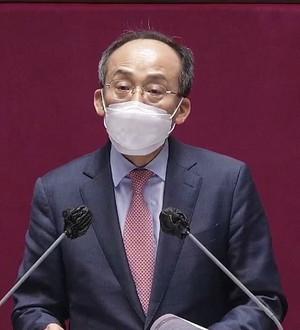 추경호, 총리 임명동의안 강행처리 비판