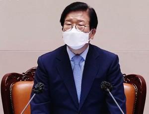 박병석 국회의장, 총리 임명동의안 상정