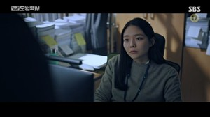 모범택시 이솜, 무지개운수와 김의성 조사 착수