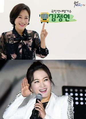 국민 안내양 가수 김정연 코로나19에도 바쁘다 바뻐!
