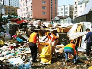 중구 은행선화동, 20톤 생활쓰레기철거로 상습민원 해결