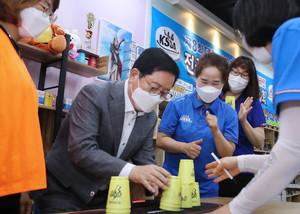 대전 서구, 제8회 서구청장배 온라인 전국 스포츠스태킹 대회 개최