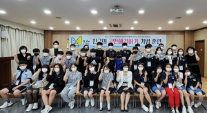 영주시청소년상담복지센터, 2021년 솔리언 또래상담동아리 연합회 워크숍 개최