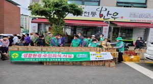 봉화군 새마을회, 친환경 비누 나누기·일회용품 사용 줄이기 캠페인 펼쳐